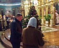 Губернатор встретил Рождество в храме