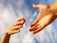 Игра «Ангел-хранитель»