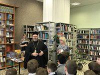 Рассказы о православной книге