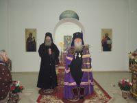 Совместная Божественная литургия