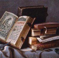 К истокам православной книжности