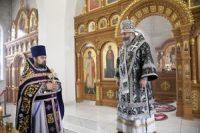 Поздравление священника с юбилеем