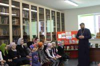 Тематическая программа ко Дню православной книги