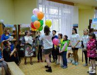 Акция для детей-инвалидов