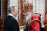 Поздравление Президента России с Пасхой