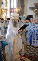 Поздравление епископа Елисея