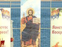 Волгоград ярко отпраздновал Пасху