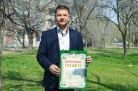Депутат награждён архиерейской грамотой