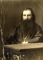 Новомученик Иаков Горохов