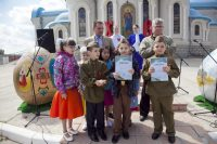 Гала-концерт патриотического конкурса