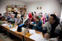 Епархиальные чтения в воскресной школе