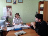 Встреча в полиции