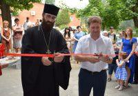 Открытие православного центра
