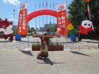 Участие в российско-китайской ярмарке