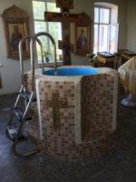 Новая купель для крещения