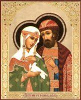 Праздник верности, мудрости и любви