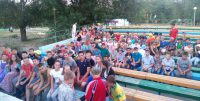 Молодёжный казачий лагерь «Донцы»