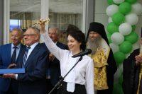 Открытие культурно-оздоровительного центра
