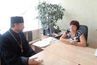 Встреча с директором школы