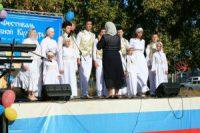 Фестиваль православной культуры