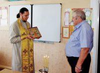 Молебен с освящением школы