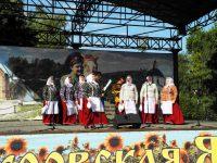 Покровская ярмарка в Урюпинске