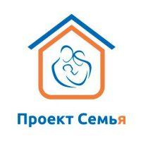 """Форум """"Проект Семья"""""""