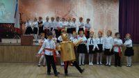 День народного единства в школе