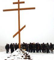 Освящение хуторского Поклонного креста