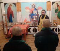 Воспитательную колонию посетили священники