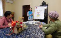 Просветительский семинар для бабушек и дедушек