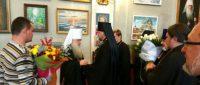Годовщина епископской хиротонии