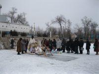 Святое Богоявление в Калачёвской епархии