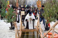 Праздник Крещение Господне в Михайловке