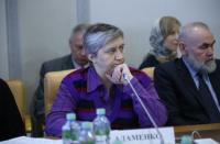 Наталья Адаменко выступила с докладом