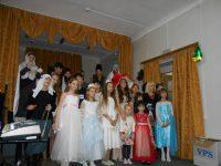 Рождественское театрализованное мероприятие