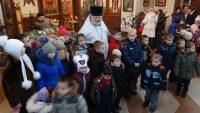 Праздник для детей сотрудников полиции