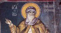 Встреча, посвящённая Иоанну Дамаскину