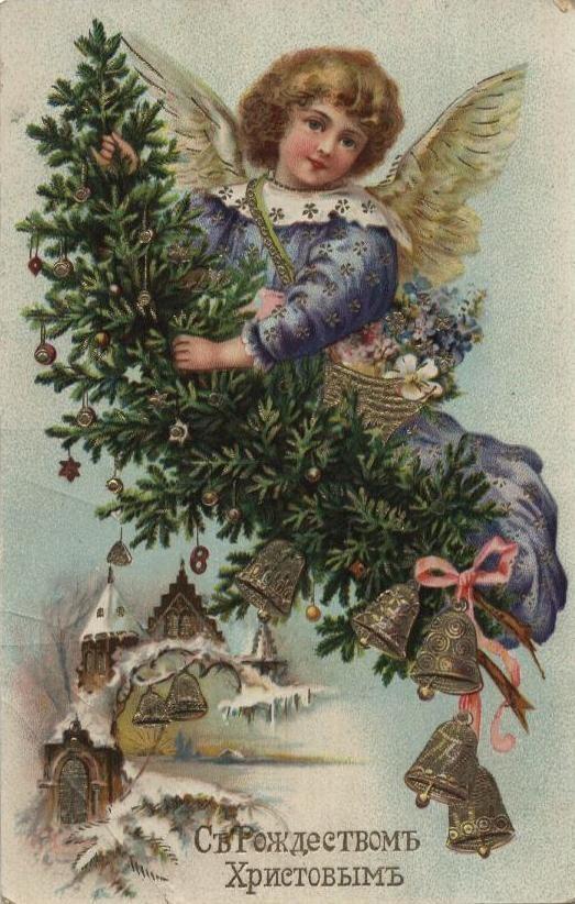 Рождество в Царицыне