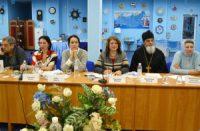 Участие в работе международной конференции