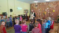 Освящение здания детского сада