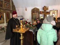 Мероприятия ко Дню православной книги
