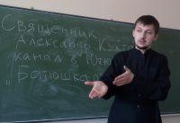 Batushka ответил