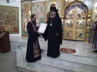 Поздравляем протоиерея Николая Ткачука